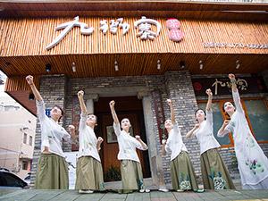九狮寨高山茶员工风采