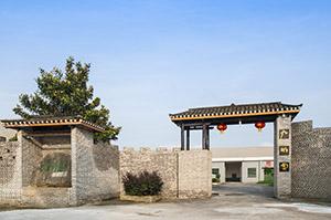 九狮寨高山茶工厂
