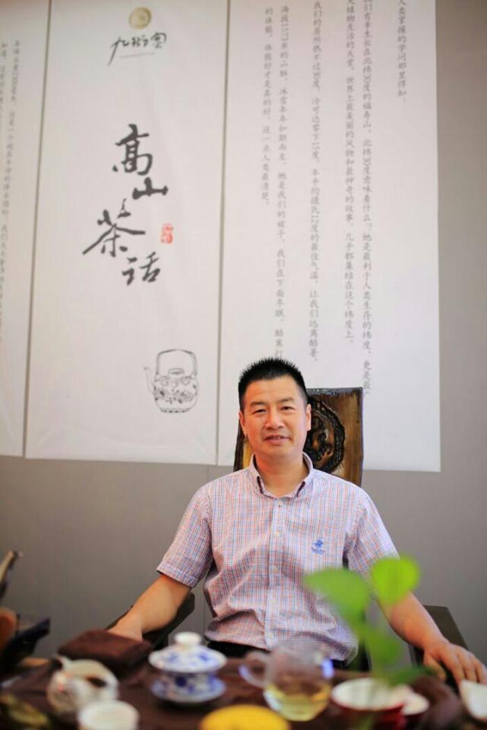 九狮寨高山茶业董事长--余焕新