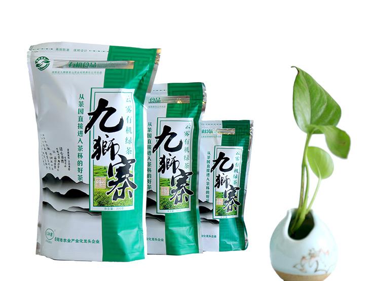 福寿山特产茶叶,高山绿茶,平江特产绿茶,有机茶