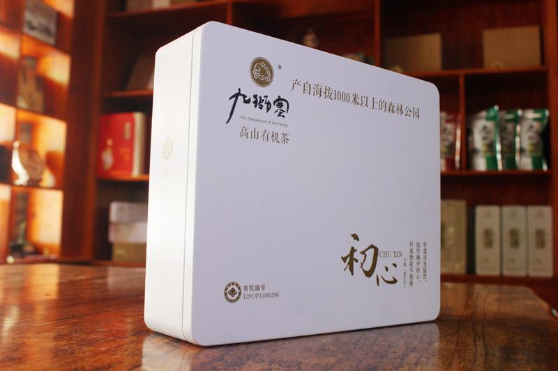 初心绿茶,不忘初心,有机绿茶,福寿山茶叶送礼入门礼盒装