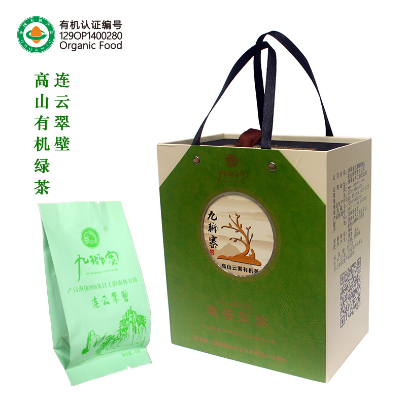 连云翠碧,连云山特产茶叶,绿茶有机茶