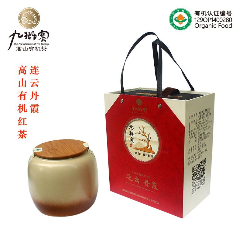 连云丹霞,高山红茶,有机红茶,湖红工夫茶