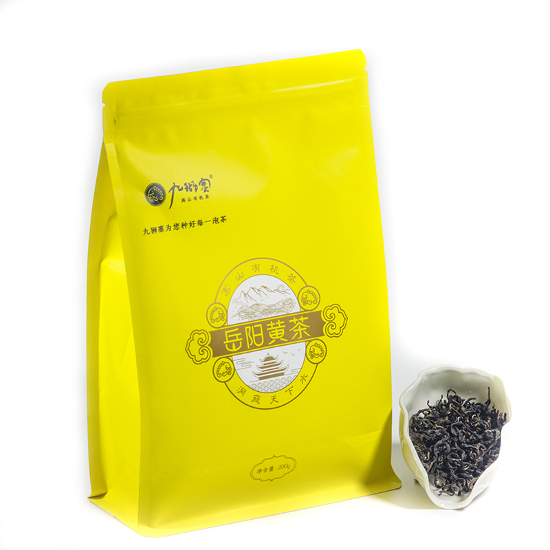 九狮寨岳阳黄茶